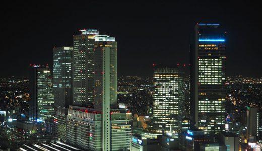 名古屋プリンスホテル 夜景ギャラリー