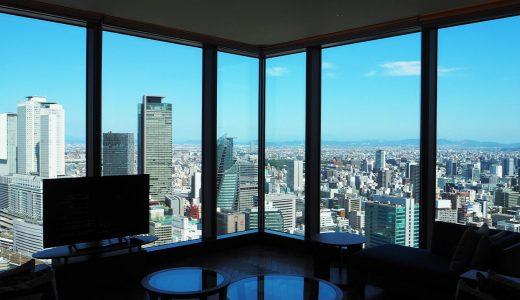 名古屋プリンスホテル 客室から眺める駅ビルと街並みは絶景!