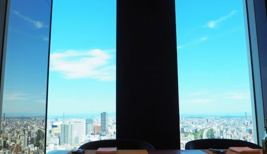 名古屋プリンスホテルのレストラン「Sky Dining 天空」のブッフェ