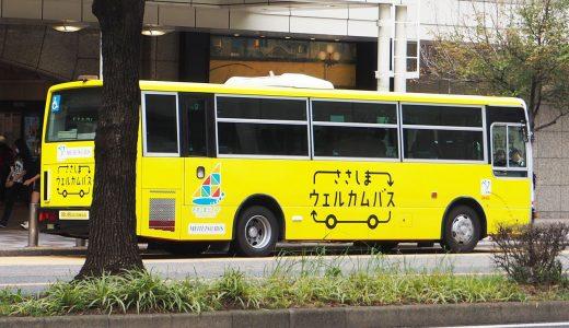 名古屋駅からささしまライブへの行き方・アクセス方法まとめ