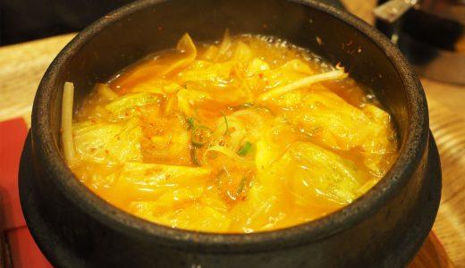 コリアンキッチン シジャン名古屋パルコ店で辛いものを食べて気分スッキリ!