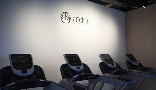 ランニング特化のジム「andrun」が名古屋グローバルゲートにオープン!