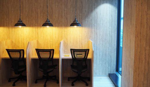 勉強カフェ、名古屋グローバルゲートにオープン!