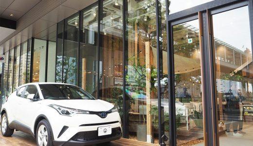 トヨタがグローバルゲートにカフェ「DRIVE TO GO BY TOYOTA」をオープン!