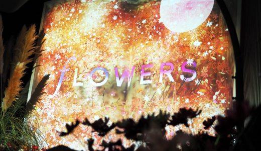 【レポート】名古屋「FLOWERS by NAKED NAGOYA」は写真を撮るのが楽しすぎる…!