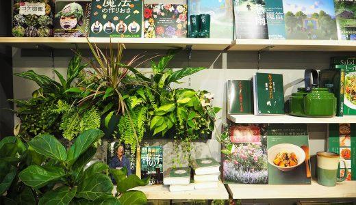 グローバルゲートにある本屋「豊川堂」はカフェを併設したライフスタイルショップ!