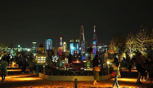 夜のレゴランドジャパンで光り輝く夜景を楽しむ!
