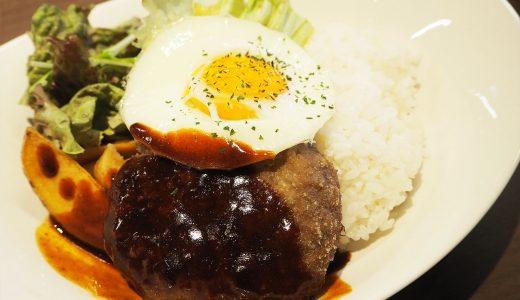 グローバルゲートのハワイアンバル「Mano Kitchen Cafe」