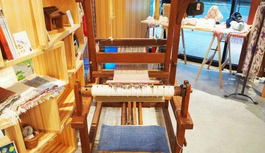 名古屋「益久染織研究所」は手織り体験ができるワークショップを開催!