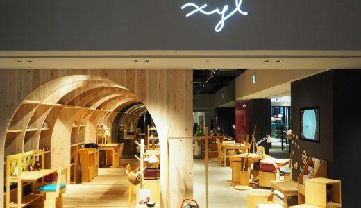 キシル名古屋店で長く使える家具や雑貨を探してみよう!