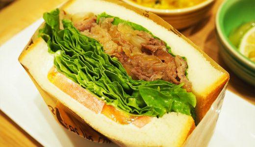 YUZU Cafeは柚子とスギモトのお肉を使ったメニューが豊富!