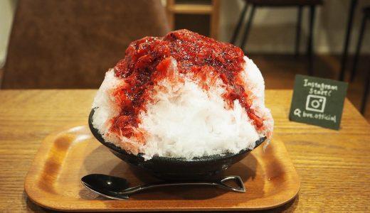 桜山のカフェ「ボアヴェールテール」のかき氷