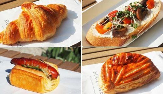 名古屋高島屋「ブールアンジュ」の美味しいパンに首ったけ!