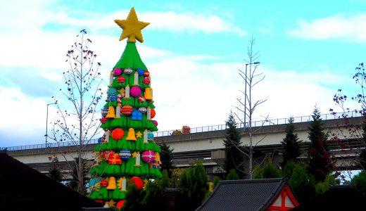 レゴランドのクリスマスイベント「BricXmas(ブリック・クリスマス)」始まる!