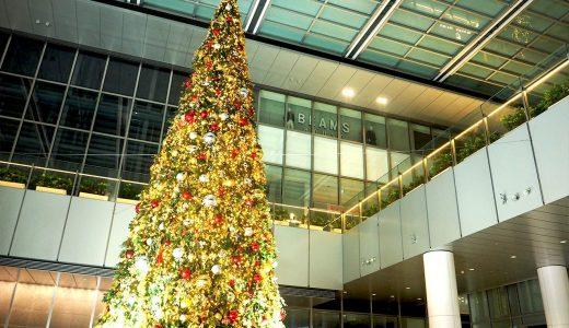 2017年 ゲートタワーとタワーズにクリスマスツリーが登場!