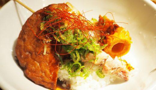 KITTE名古屋「鶏だしおでん さもん」はランチメニューにおでんがある!