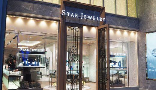スタージュエリーの旗艦店が名古屋栄に誕生! グランドオープンは12月1日