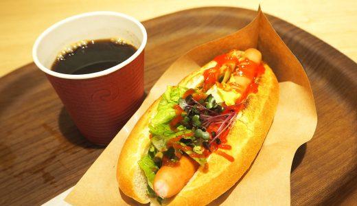 【名古屋駅】電源・フリーwifiがあるカフェ「TRAZIONE NAGOYA with KAGOME」