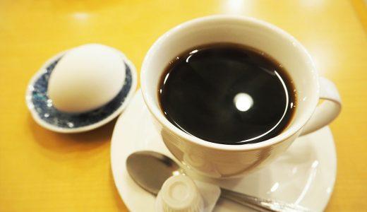 フリーwifiあり! 名古屋駅西「喫茶プチ」でモーニング