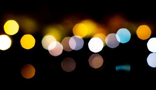 名古屋の冬を彩るイルミネーションスポットまとめ