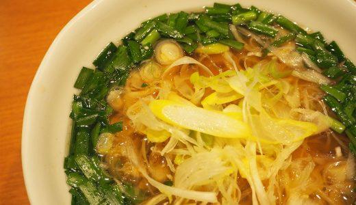「江南 行店」の台湾ラーメンはピリッとした辛さがクセになる!
