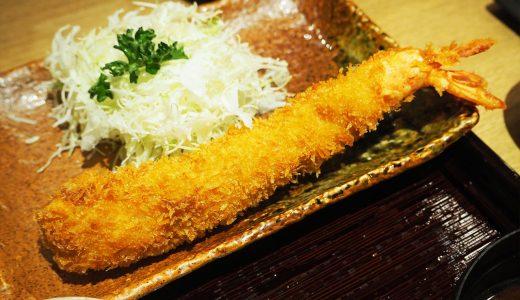 エビフライで有名な「まるは食堂」名古屋駅にオープン! 限定メニューを食べてみた