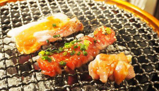 名駅で焼肉!「スギモト」が名古屋うまいもん通りにオープン!