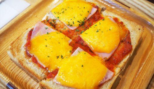 KAKO 柳橋店 ピザトーストのモーニングが絶品!
