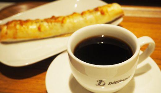 KITTE名古屋にあるパン屋さん「デリフランス」でモーニング