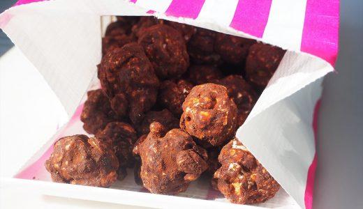 期間限定! ギャレットのポップコーンに「チョコレート トリュフ キャラメルクリスプ」が登場!