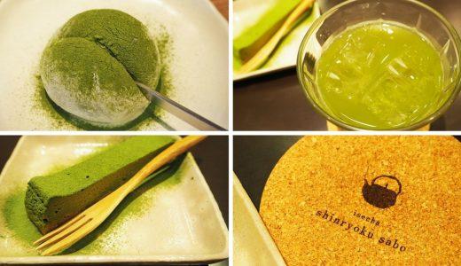 名古屋駅の和カフェ「深緑茶房」は季節ごとに楽しめる!
