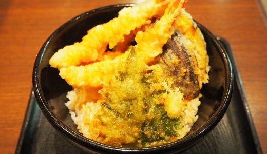 【閉店】天ぷら食堂 天八 サンロード店