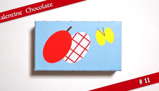 【バレンタインチョコ #11】チョコレートにフルーツを:アップルマンゴー