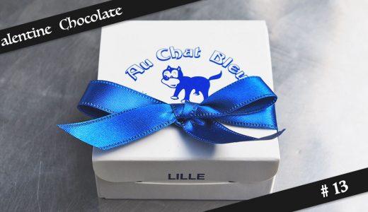 【バレンタインチョコ #13】オ シャ ブルー:ボンボンショコラ