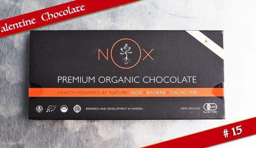 【バレンタインチョコ #15】ノックスオーガニックス:NOXプレミアムオーガニックチョコレート