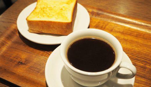 名古屋の「CHARLIE'S」で丸山珈琲のブレンドを1杯。