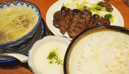 味の牛たん喜助 名古屋店のボリュームたっぷり牛たん炭火焼定食!