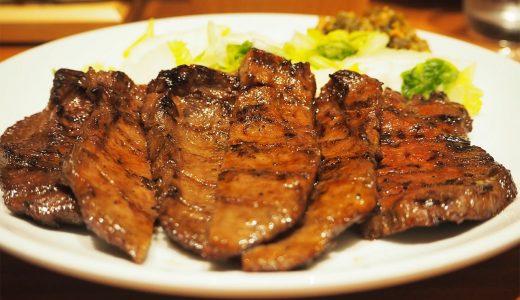 名古屋駅周辺で牛タンを食べられるお店3選
