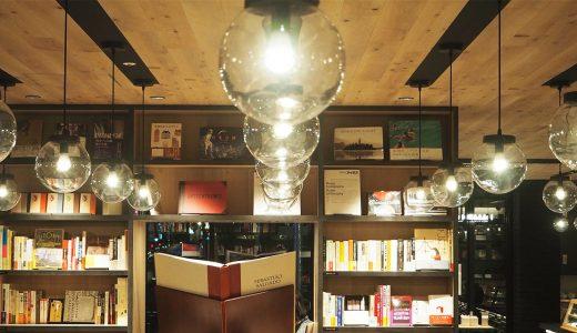ランプライトブックスホテル名古屋、1階に本屋とブックカフェを併設!
