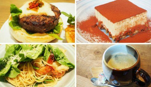 名古屋のソルトウォーター、バーガーやパスタメニューを提供!