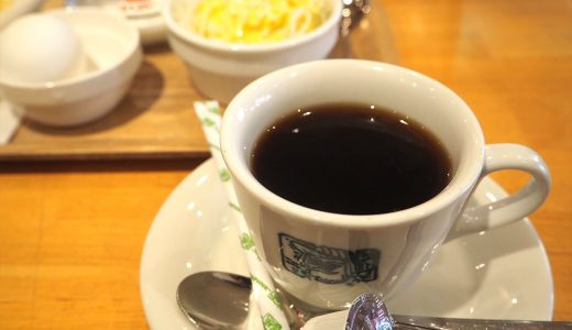 伏見のホテルに併設「cafe DAPHNE(カフェ ダフネ)」のモーニング
