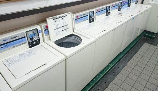 名古屋駅近くのコインランドリーはここ! 場所・料金・システムについて