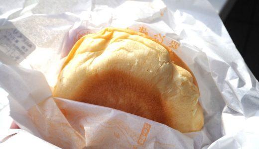 名古屋高島屋「八天堂」の場所とメニュー。ひろしま檸檬パンは数量限定!