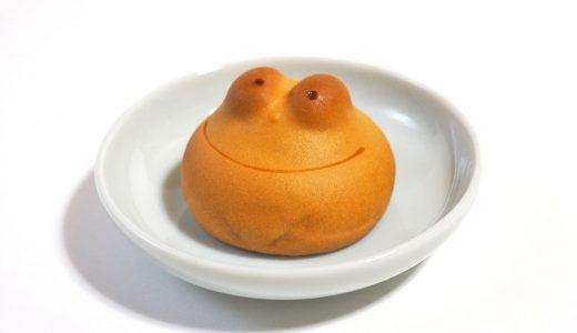 カエルまんじゅう(青柳総本家)