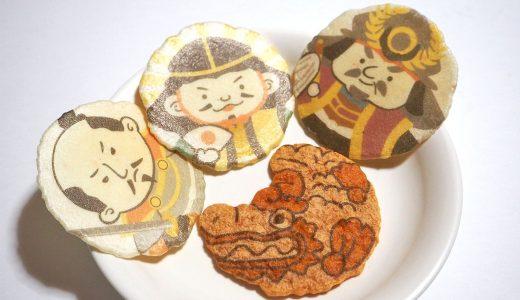 名古屋三英傑 海老武将(桂新堂)
