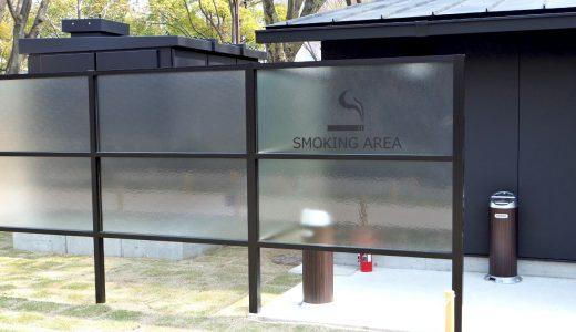 喫煙所はある? 金シャチ横丁でタバコを吸える場所について