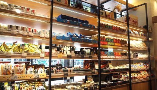 御園座のお土産特集! お菓子から歌舞伎グッズまで幅広く販売!
