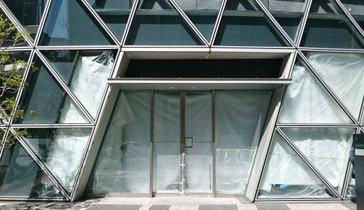 【閉店】タリーズコーヒー 名古屋スパイラルタワーズ店