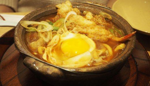 名古屋駅で味噌煮込みうどんを食べるなら山本屋本店! ここにしかない限定メニューも