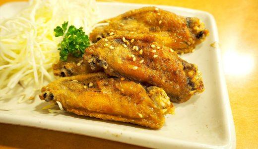 名古屋駅近「風来坊 エスカ店」の手羽先料理。ランチメニューもあるよ